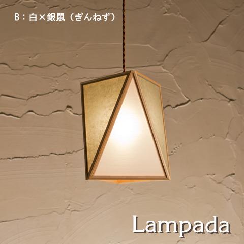 AP837-B/C/D/E/F 彩 -sai- 白×カラー ペンダントライト