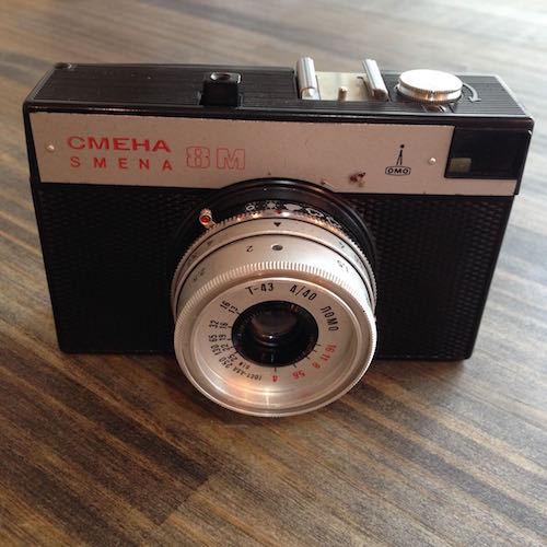 Vintage Camera Smena 8M