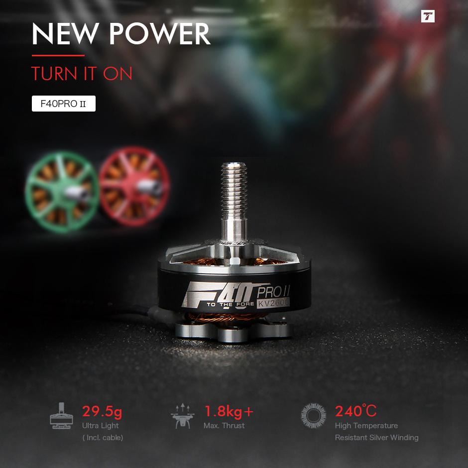 【4個セット】T-motor F40 PROⅡ KV2600