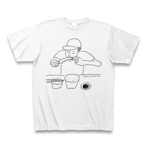 バクテー男の子Tシャツ