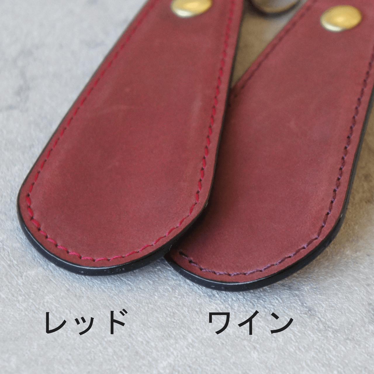ステッチが選べる★革の靴べらキーホルダー(レッド)