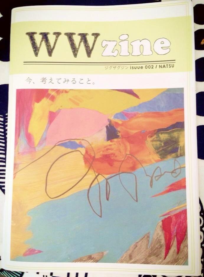 WWZine issue 002 / NATSU ( package A )