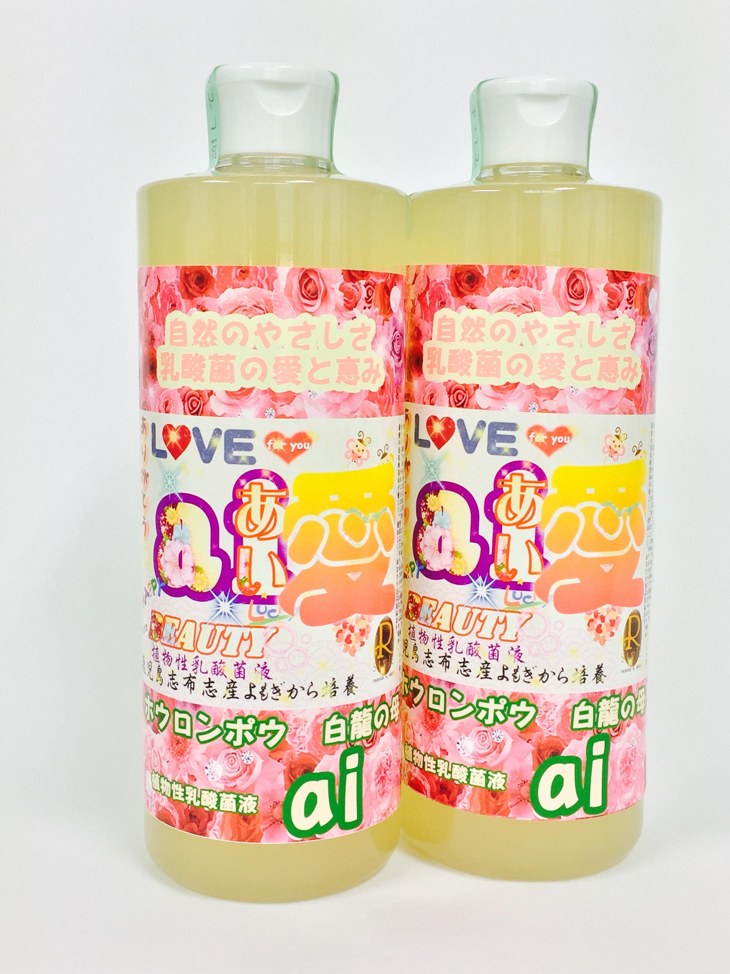 蓬乳酸菌液ai (あい)500ml*2本で1000ml 愛情価格