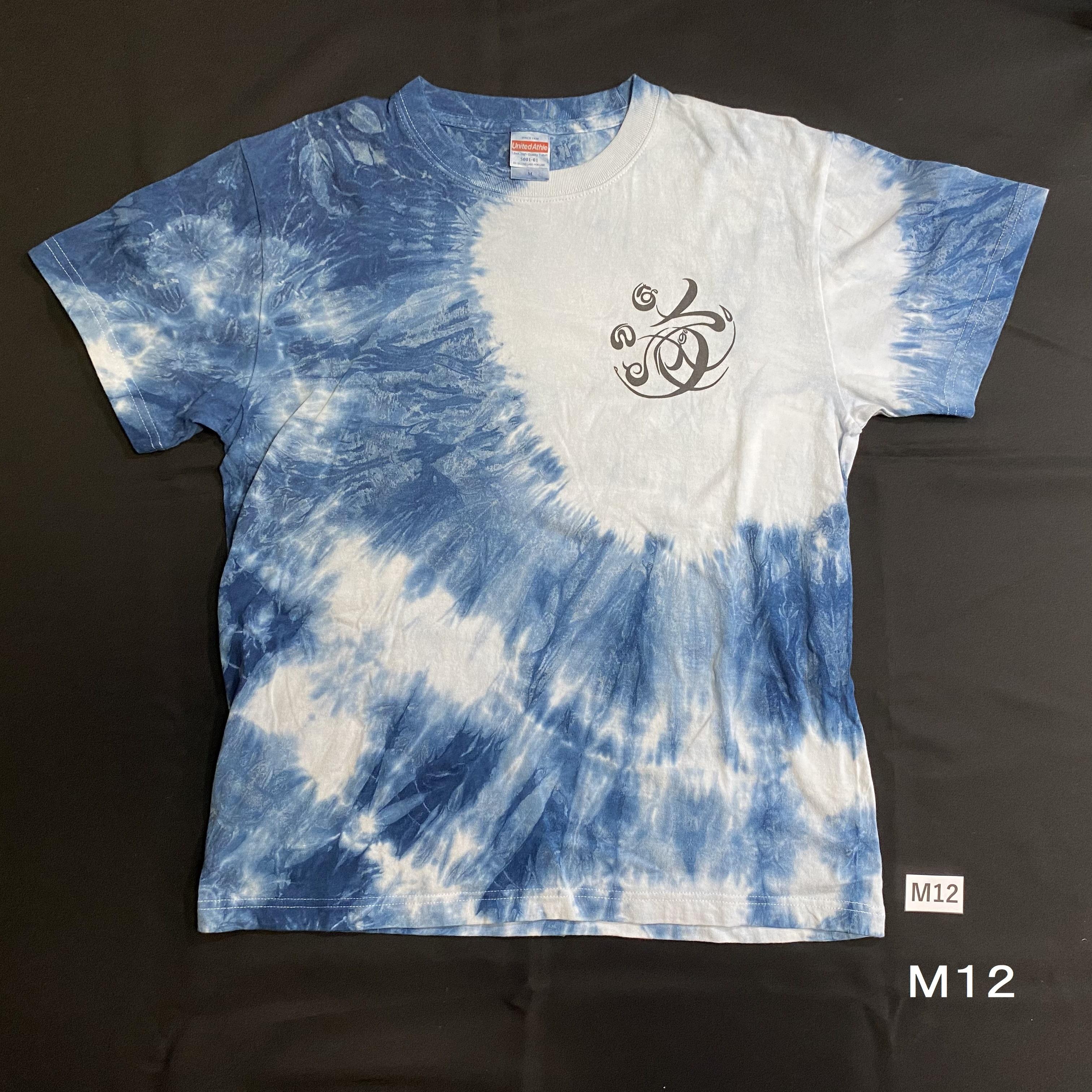 こころMoji×藍染Tシャツ(M12)