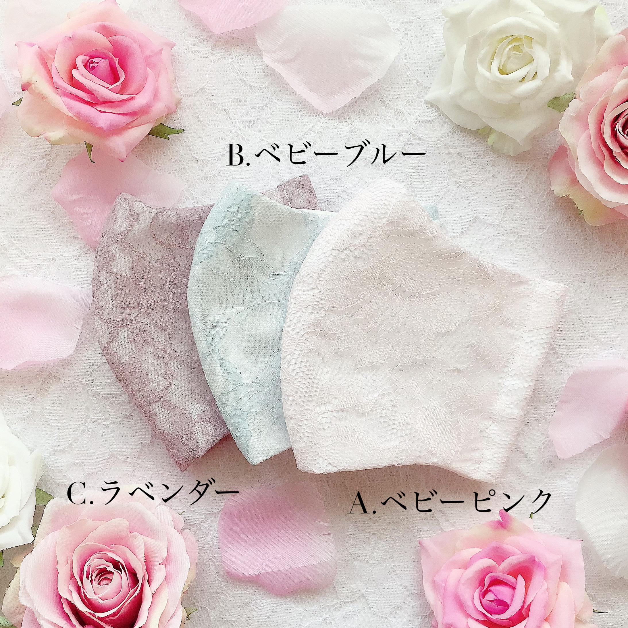 【11/20(金)21時より出品】手作りドレスマスク♡パステルカラー(大きめサイズ・無地)
