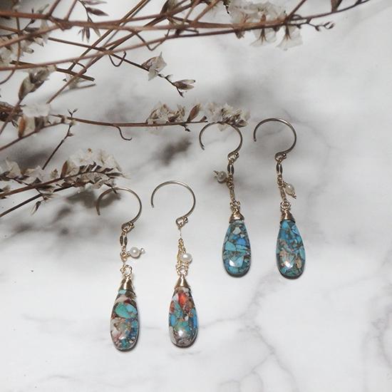 Copper Turquoise Drop Pierce
