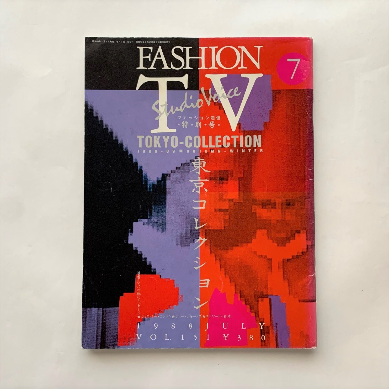 FASHION TV 東京コレクション / STUDIO VOICE / VOL.151