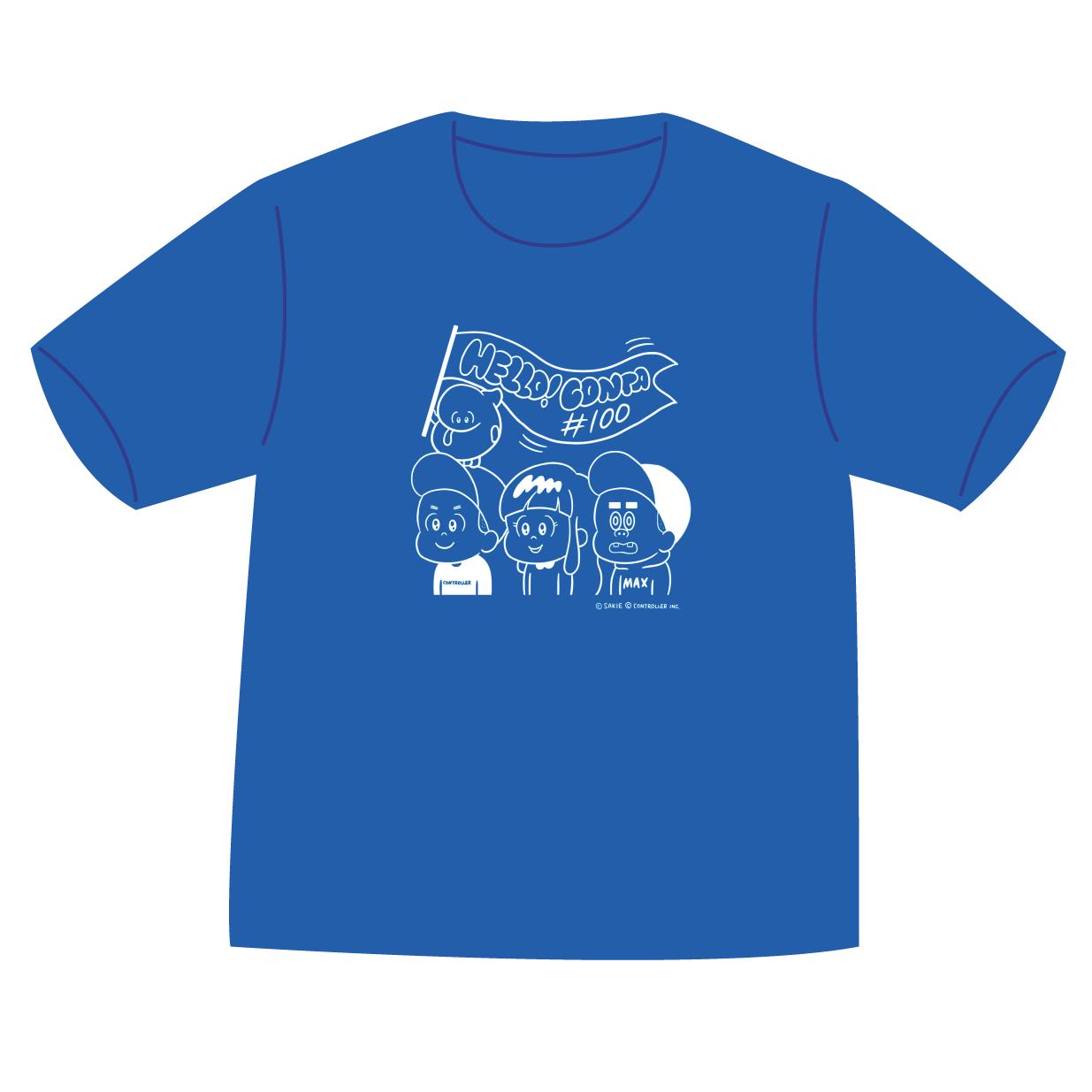 ハローコンタ 1巻 出版記念Tシャツ(ブルー)