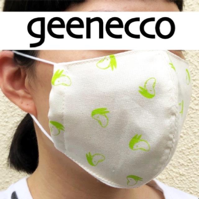 布マスク2枚セット:リンゴうさぎ柄