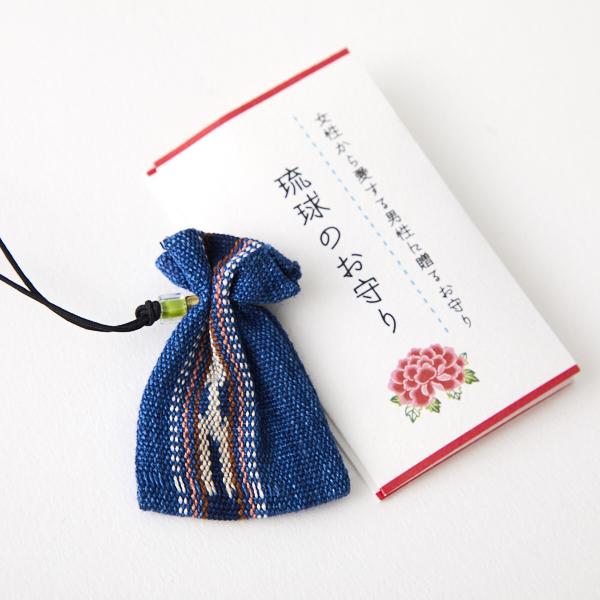 琉球のお守り  〈八重山ミンサー織〉01 藍色