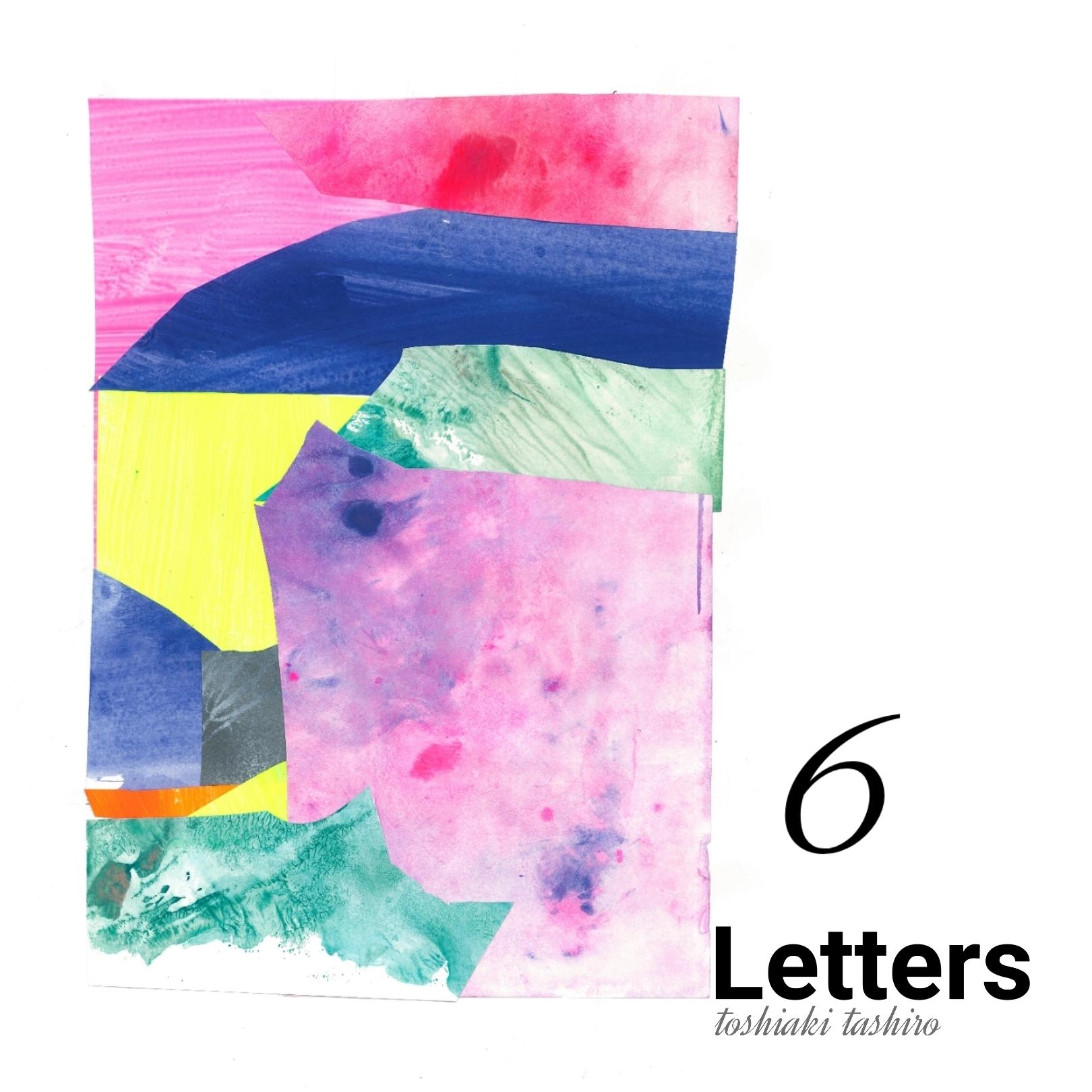 【限定30・原画】(3ヶ月周期 ×6回)田代敏朗が描くあなたのためだけの絵はがき