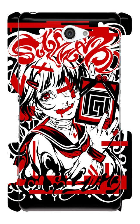 (Xperia ZL2)Tシャツ図柄
