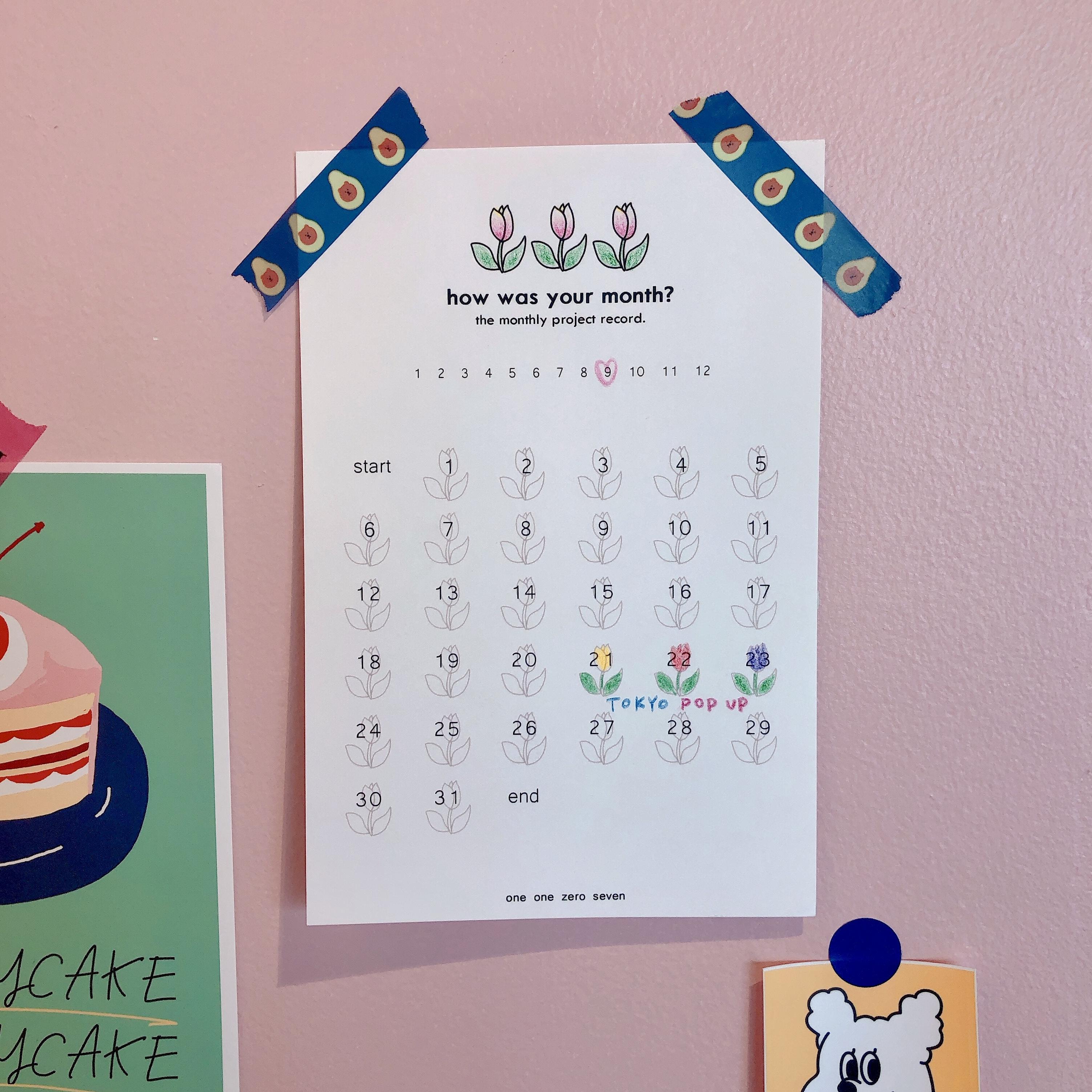 [OP-38] チューリップ カレンダーポスターセット(3枚)