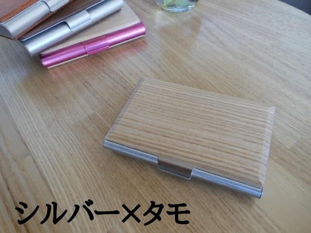 【カードケース】 - 画像3