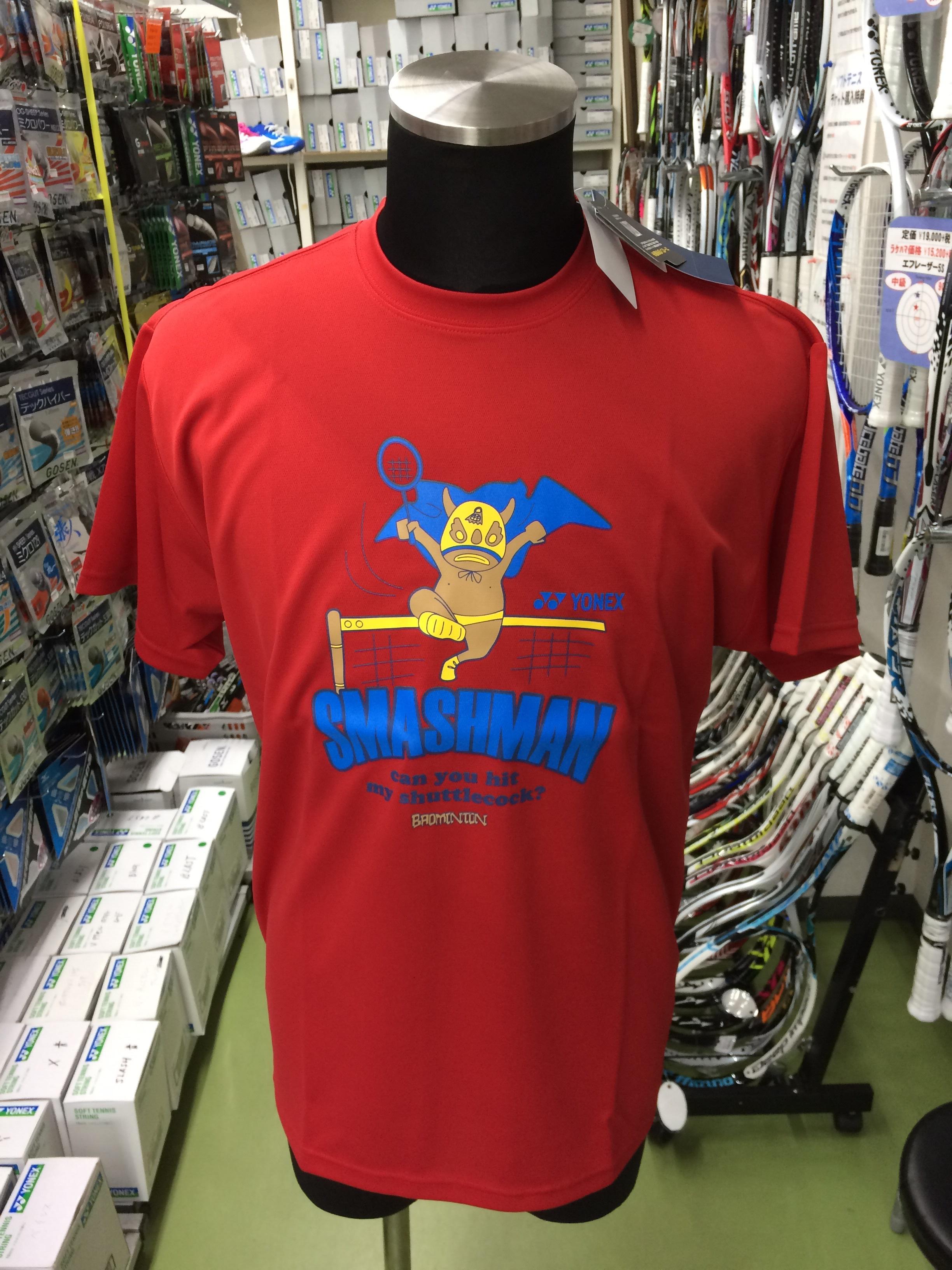 ヨネックス ユニドライTシャツ YOB15021 - 画像5