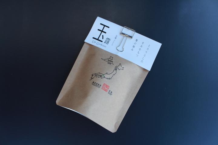 玉露~ぎょくろ~(品種:ごこう) 40g
