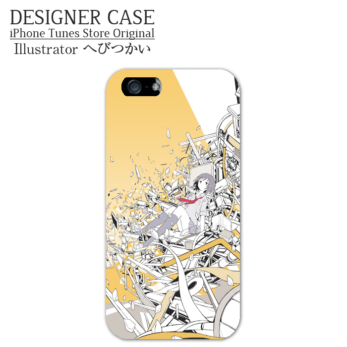 iPhone6 Soft case[direction]  Illustrator:hebitsukai