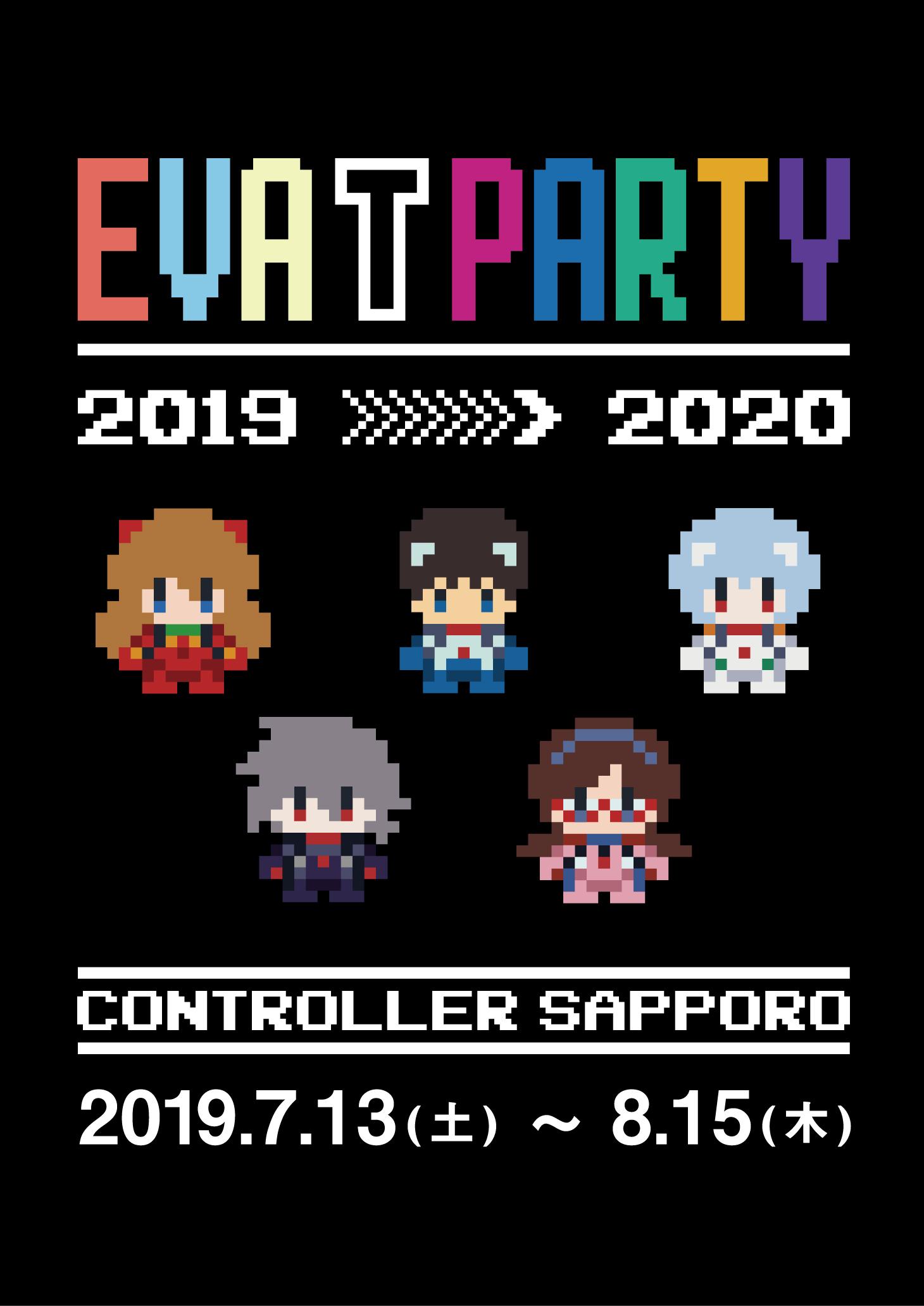 【期間限定発売】EVA T PARTY 2019 in CONTROLLER SAPPORO 缶バッジ付き限定Tシャツ EVA T×さっぽろテレビ塔