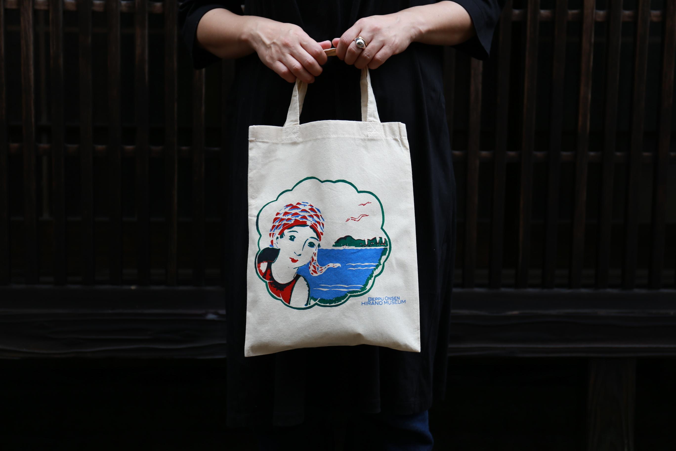 平野資料館 湯ちゃん温泉バッグ(ポストカード付)
