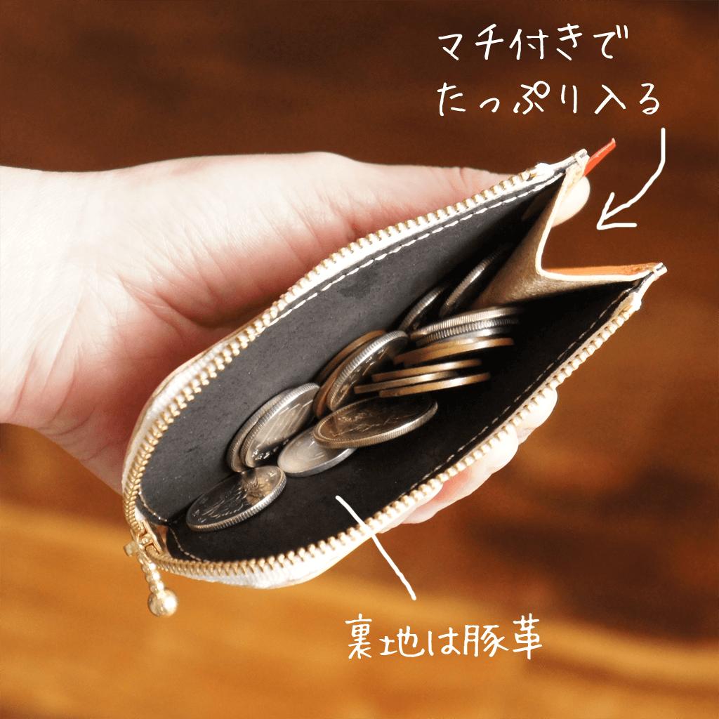 <3月限定>タピオカレザーコインケース[獏] 本革小銭入れ(カード収納付き)
