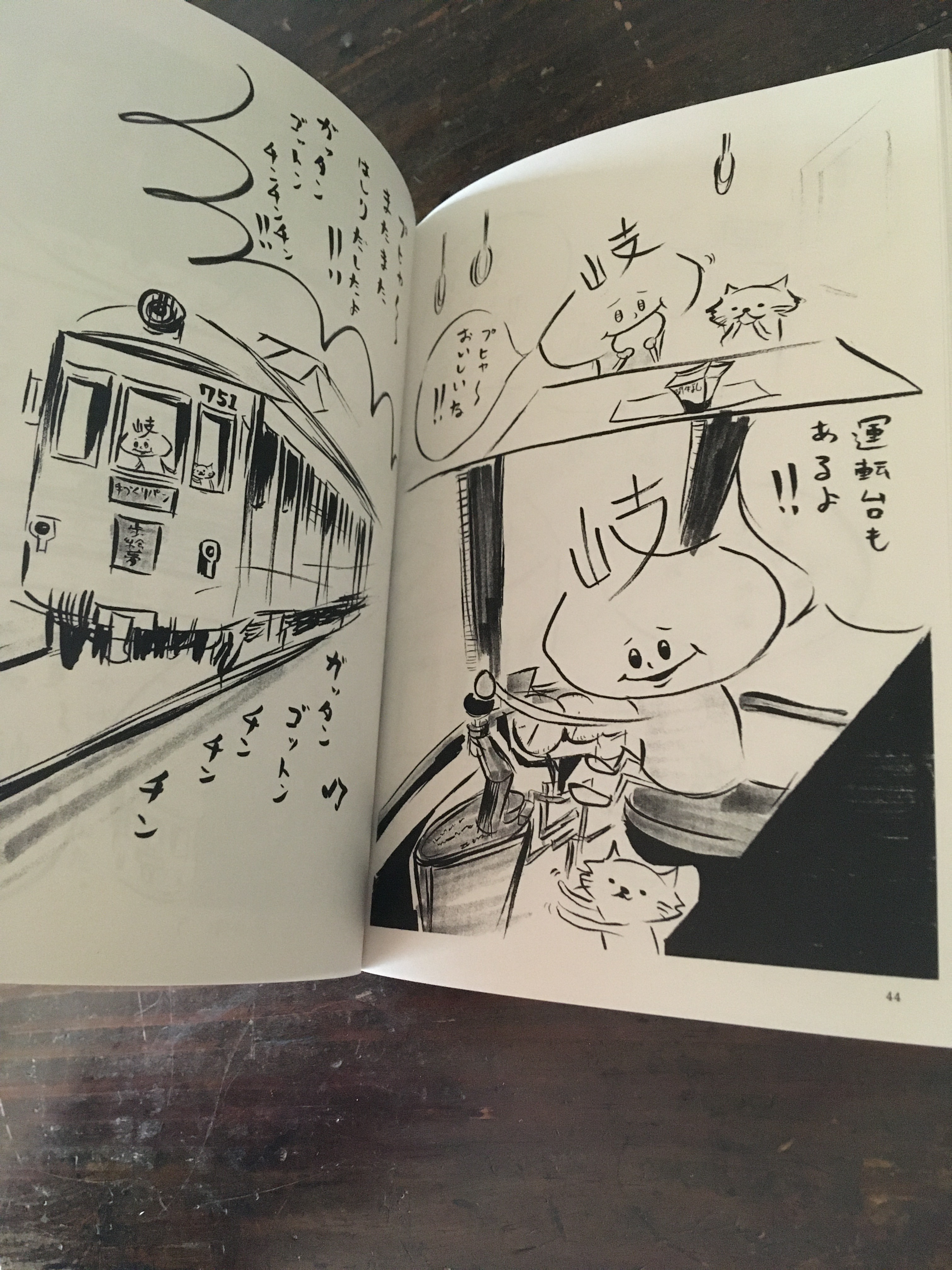 岐阜マン - 画像2