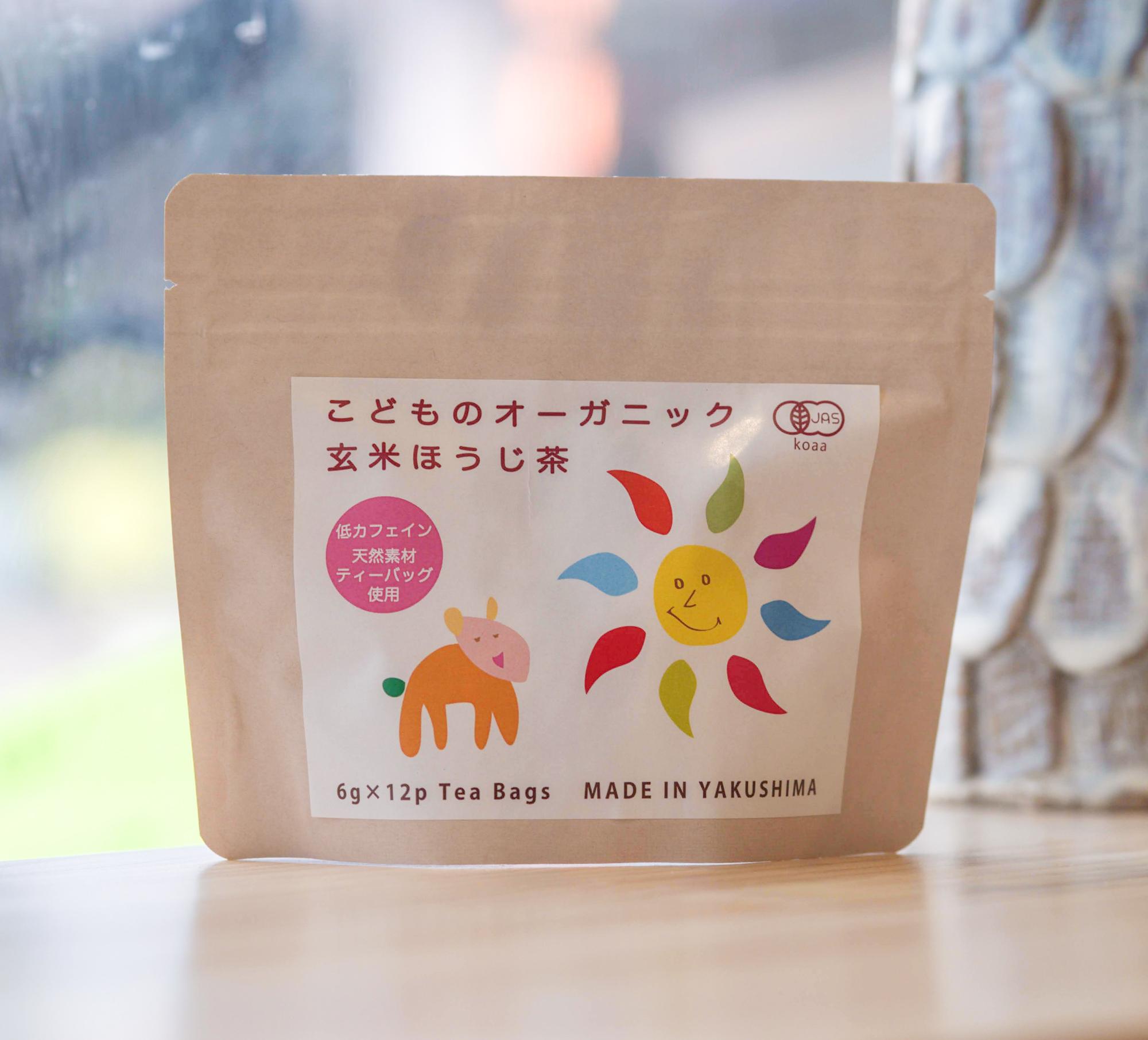 鹿児島県・屋久島『こどものオーガニック玄米ほうじ茶』