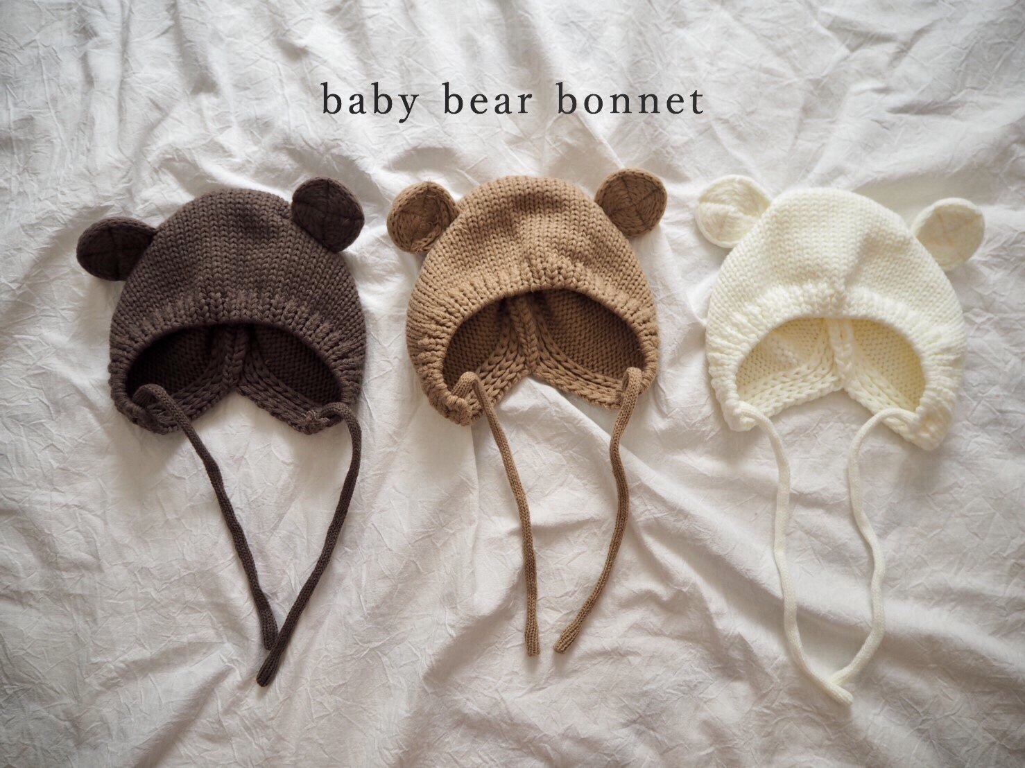 baby ベア ボンネット