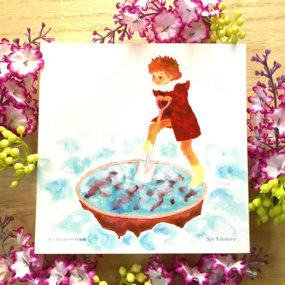 絵画 インテリア アートパネル 雑貨 壁掛け 置物 おしゃれ 水彩画 創作 物語 チョコレート ロココロ 画家 : 北原 千 作品 : チョコミントアイスの採掘 Mining Of Mint Chocolate IceCream