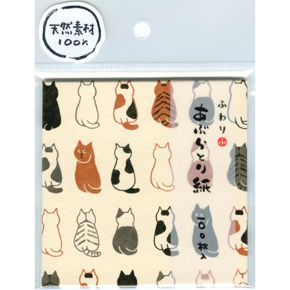猫あぶらとり紙(ふりむき猫)
