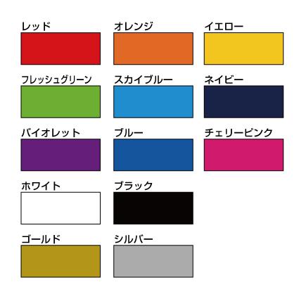 【受注生産】KIDS ON BOARD(2)