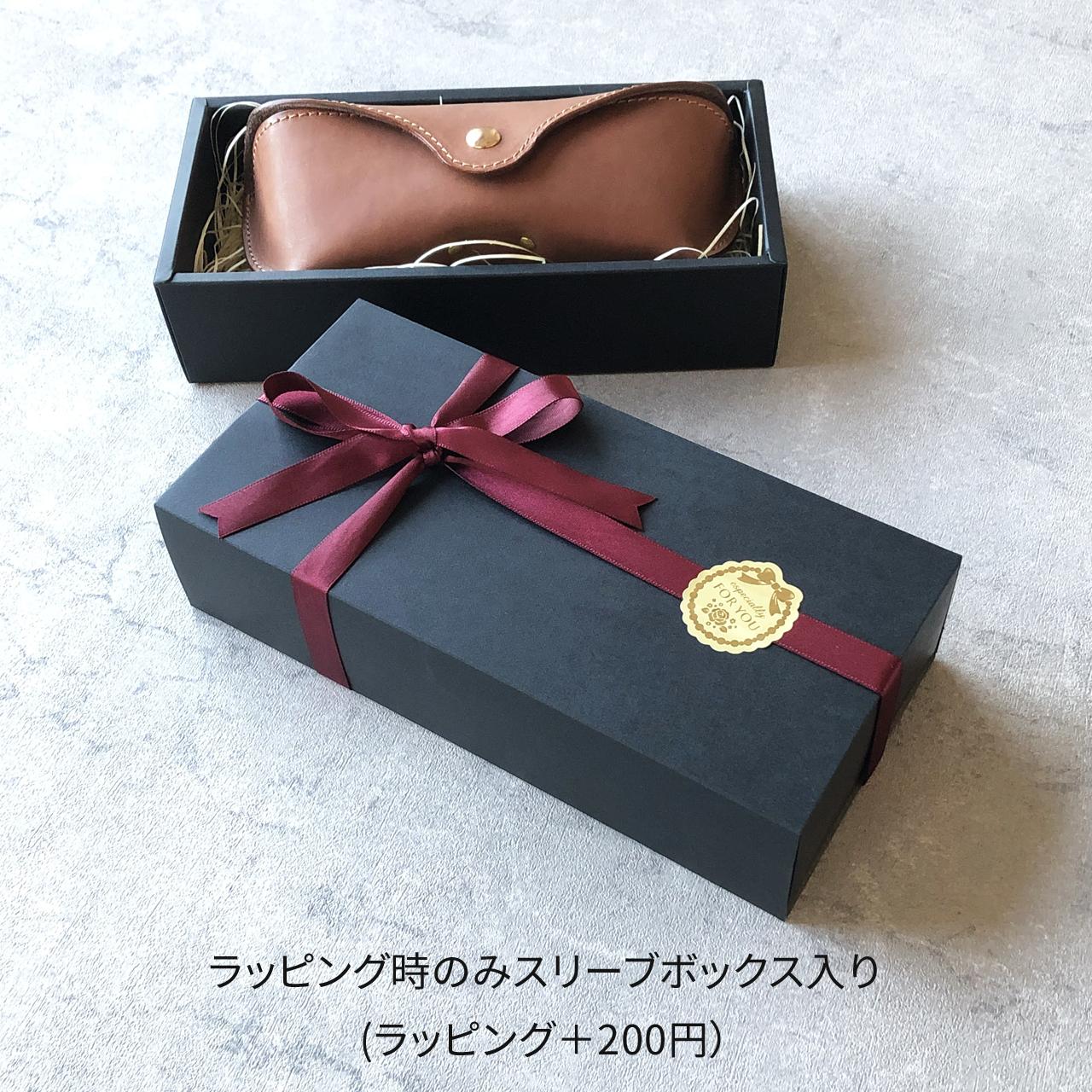 本革メガネケース【キャメル】