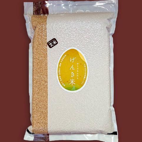 有機栽培・無農薬・富山県産コシヒカリ玄米 4.5kg(30合) 真空パック入り