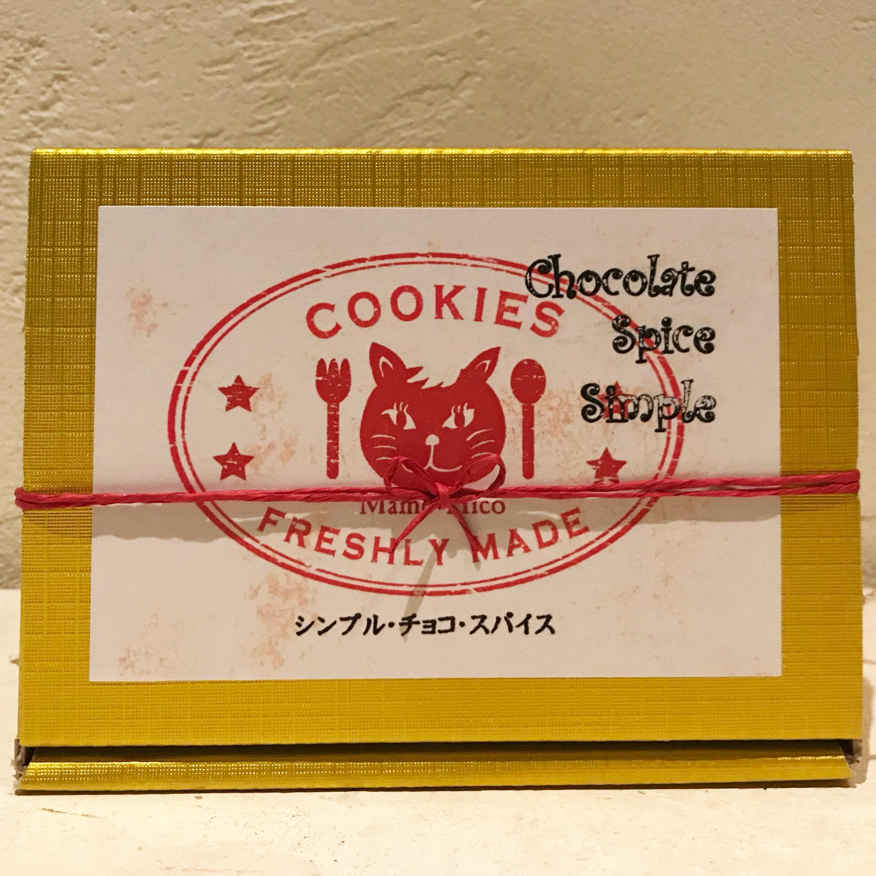 本当に美味しいクッキー