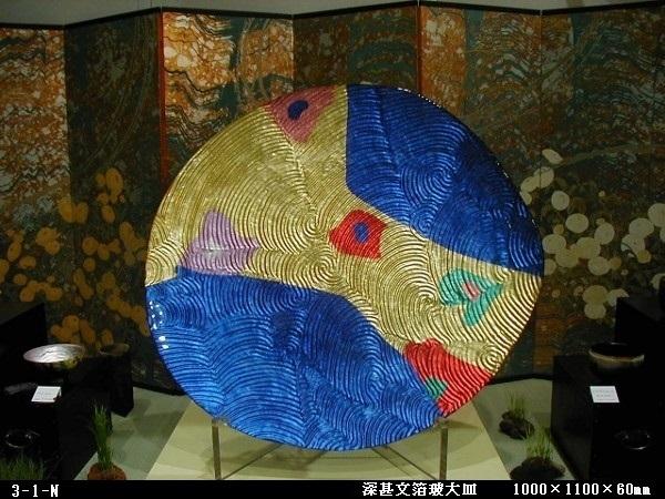 深甚文箔玻璃大皿  (1000×1100×60㎜)   3-1-N