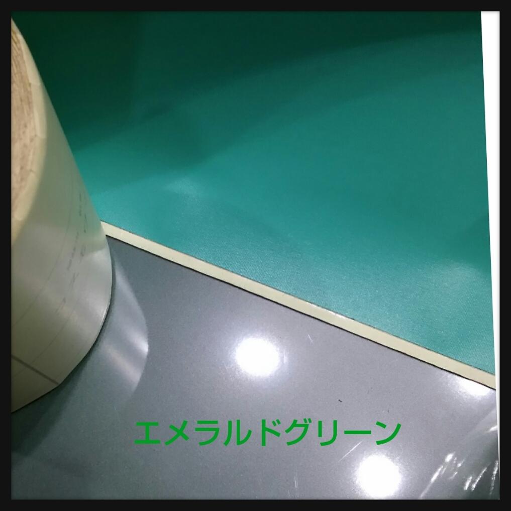 補修用粘着テープ 「コスモワッペン」 色:エメラルドグリーン
