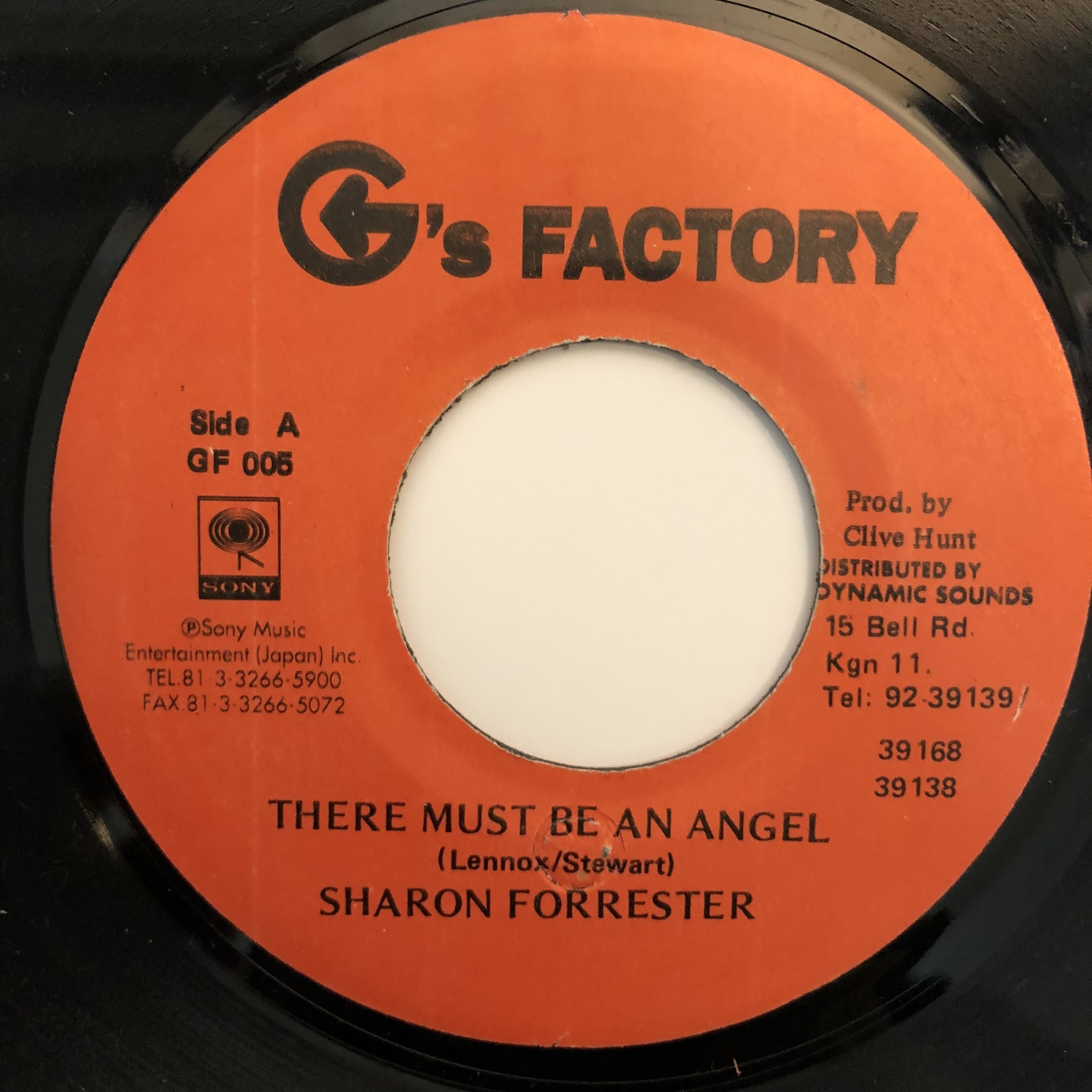 Sharon Forrester - There Must Be An Angel【7-20372】