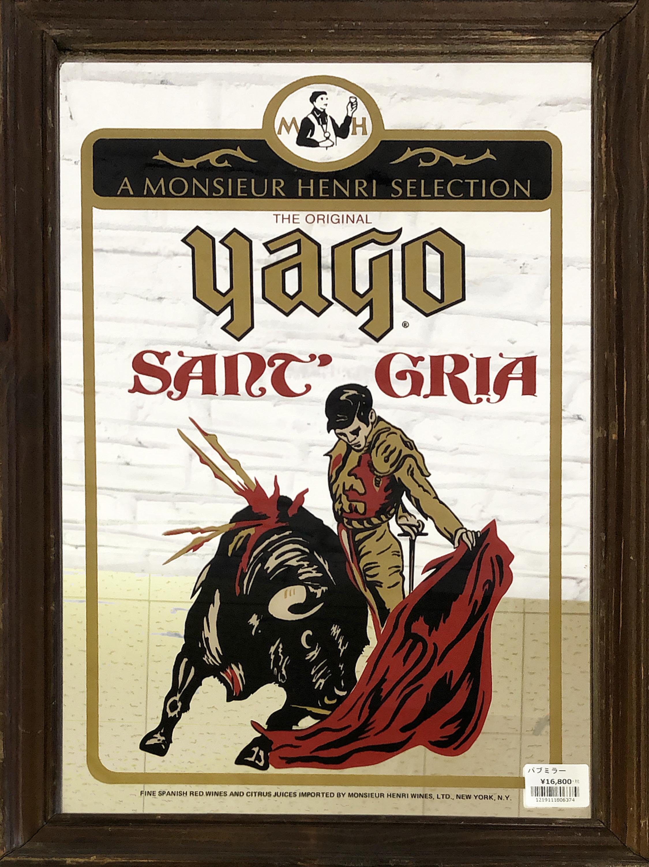 品番6374 パブミラー 『YAGO SANT' GRIA(ヤーゴ サングリア)』 闘牛士 鏡 ヴィンテージ