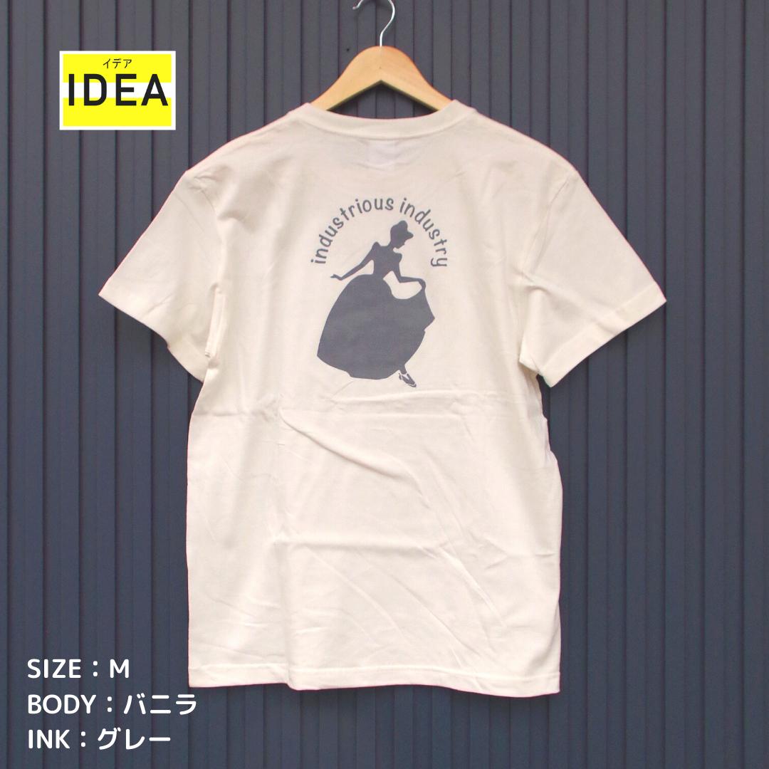 【IDEA】cinderella(Mサイズ)