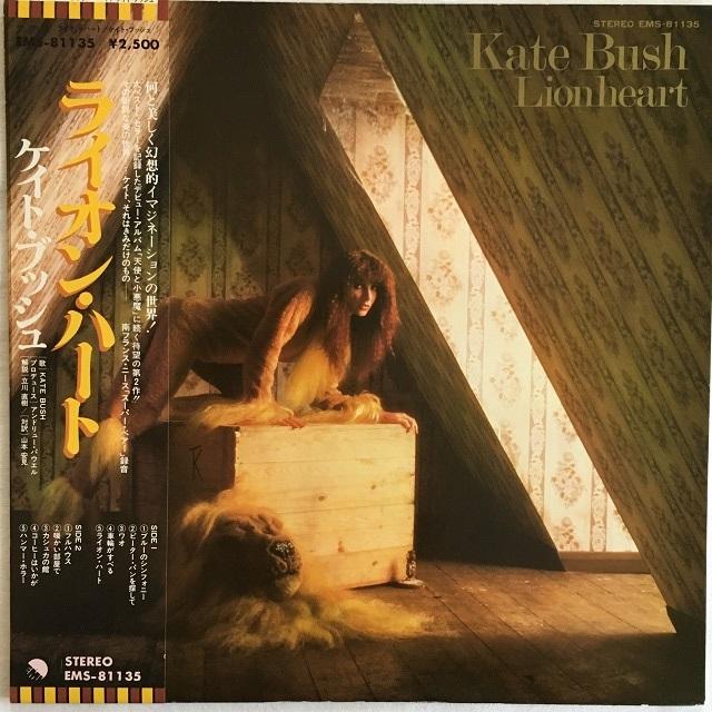 【LP・国内盤】ケイト・ブッシュ / ライオン・ハート