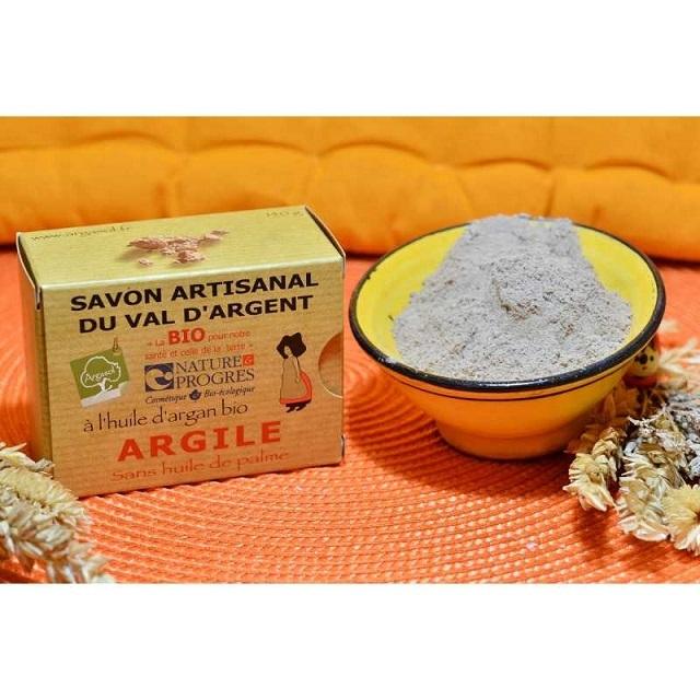 【Argasol/アルガソル】クレイ ARGILE 140g