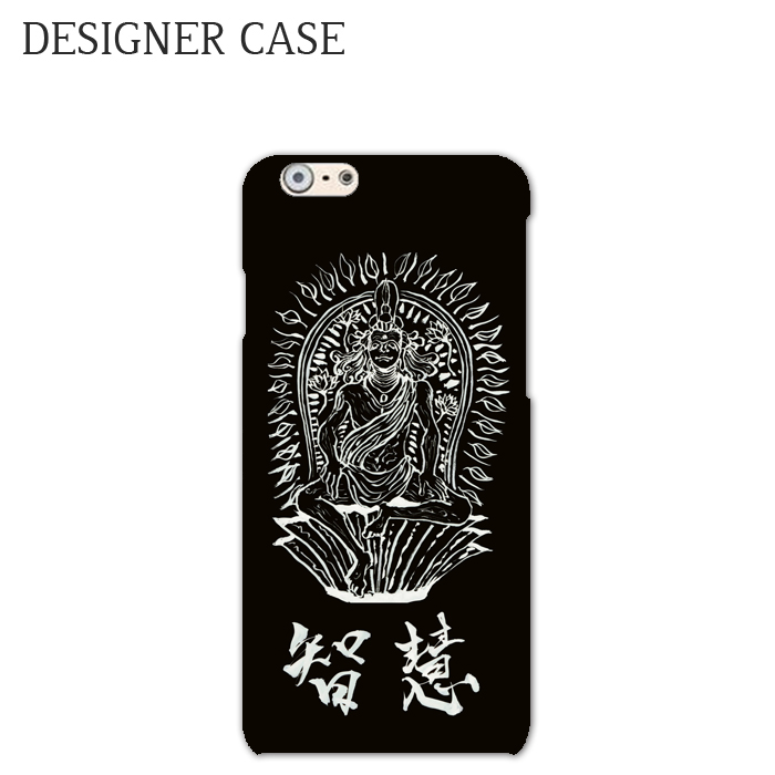 iPhone6 Hard case DESIGN CONTEST2015 088