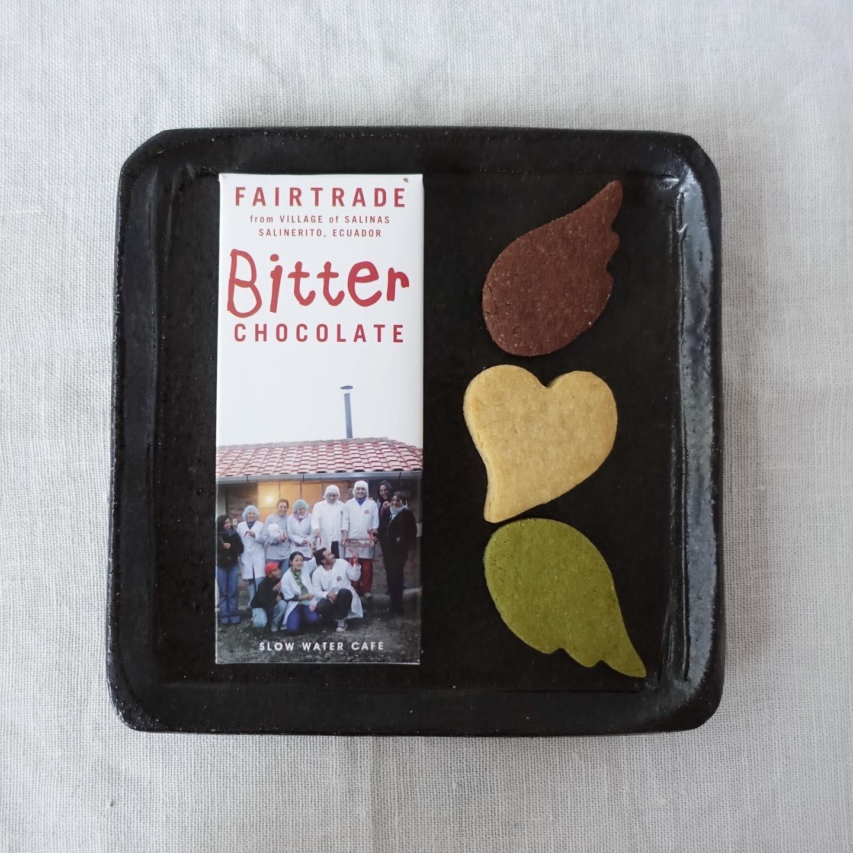 サリナス村の板チョコレート Bitter