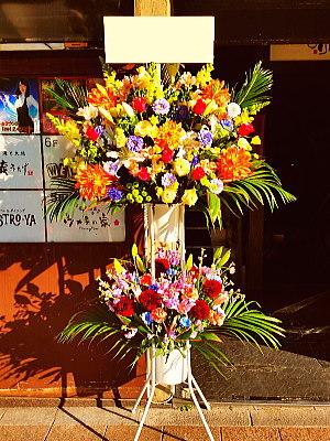 st029 スタンド花 ミックスカラー2段