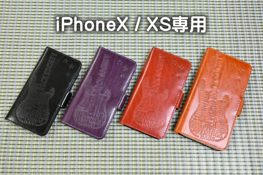 Bassman スマートフォンケース【iPhoneX / XS専用】