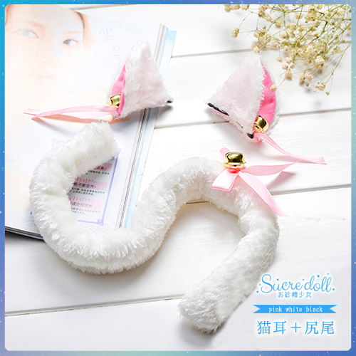 【セット販売】[NONORI]猫ランジェリーwhite