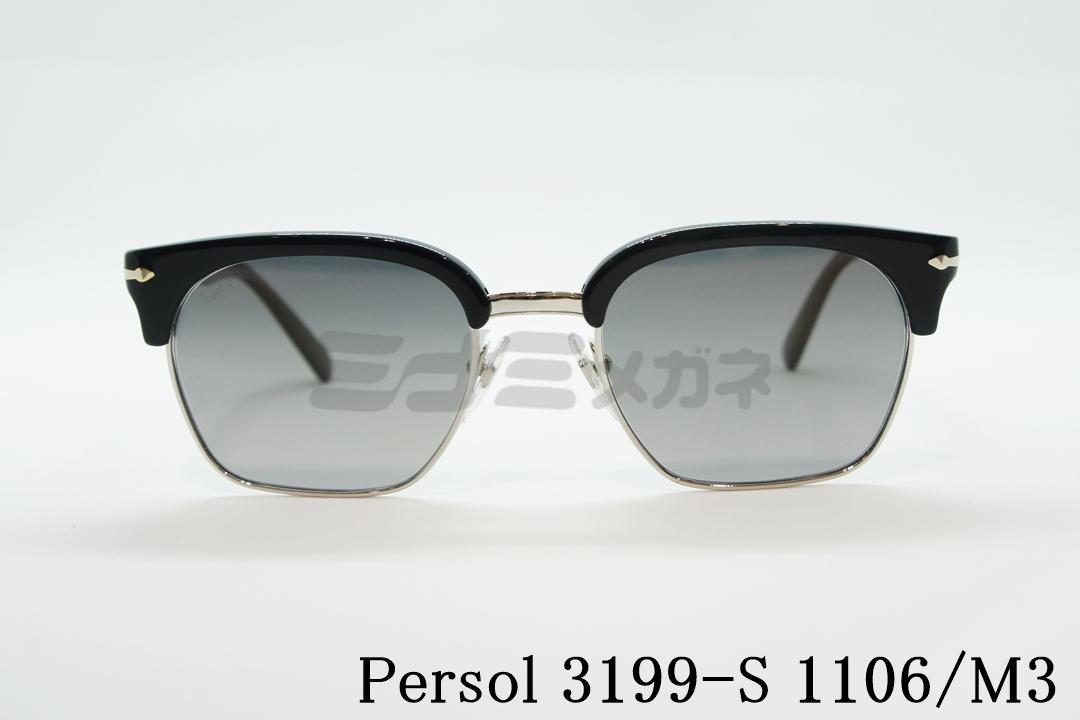 【正規取扱店】Persol(ペルソール) 3199-S 1106/M3 偏光サングラス