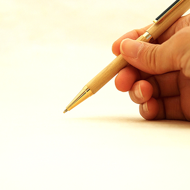木地師のボールペン あすなろ