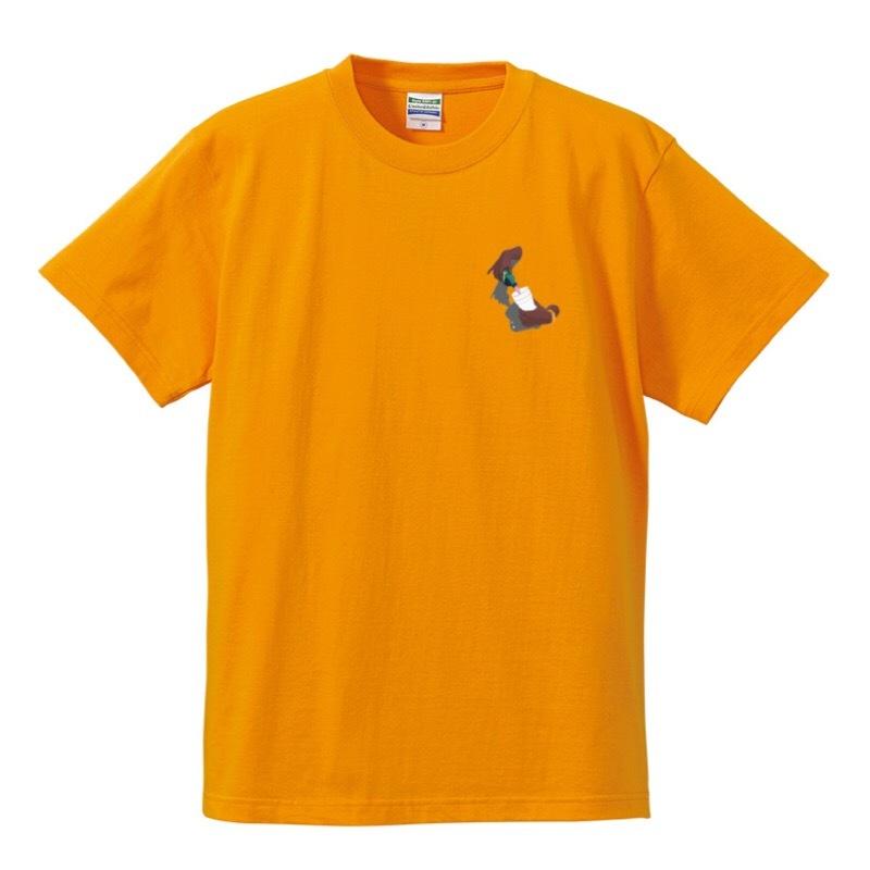 DrinkngNigger Tshirt