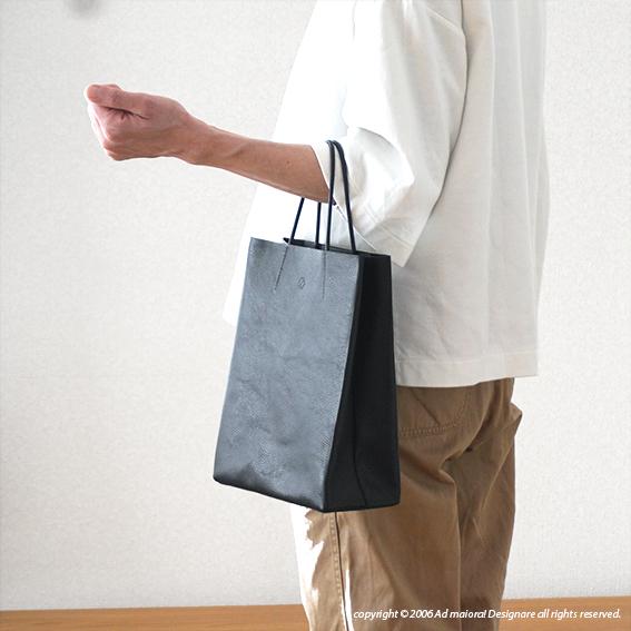 大人の革袋 S・ブラック[受注生産品]