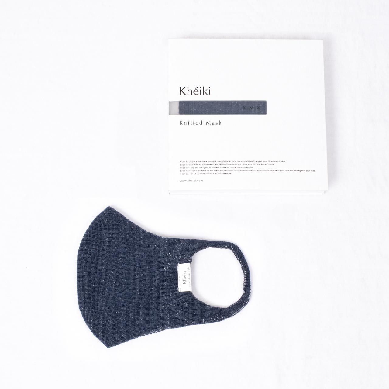 Knitted Mask 2pcs Set / KMK / Mercerized Long Staple Cotton / #Denim